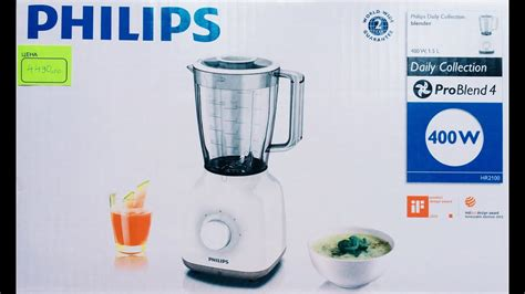 Philips HR2100/00 Review best low cost budget blender
